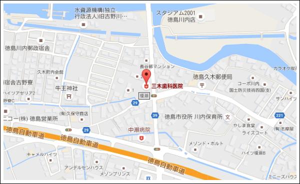 三木歯科地図